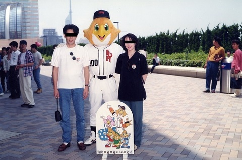 1995.6.4so-net.jpg