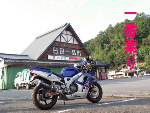 GP5130.jpg