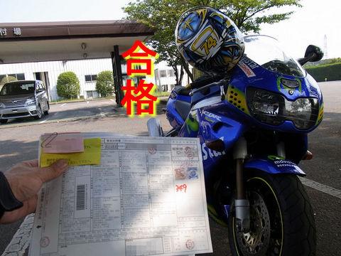 MG0450.jpg