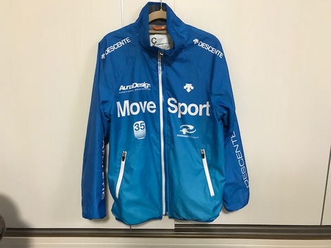 move sport2.jpeg